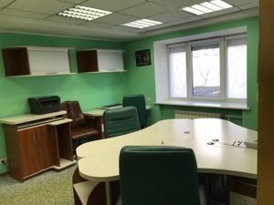 Офис, Победы просп., Киев, E-26997 - Фото 4