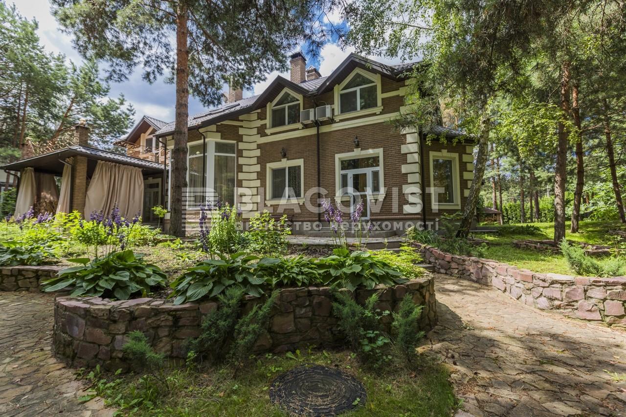 Дом M-35334, Хотяновка - Фото 2
