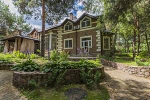 Дом Хотяновка, M-35334 - Фото 53