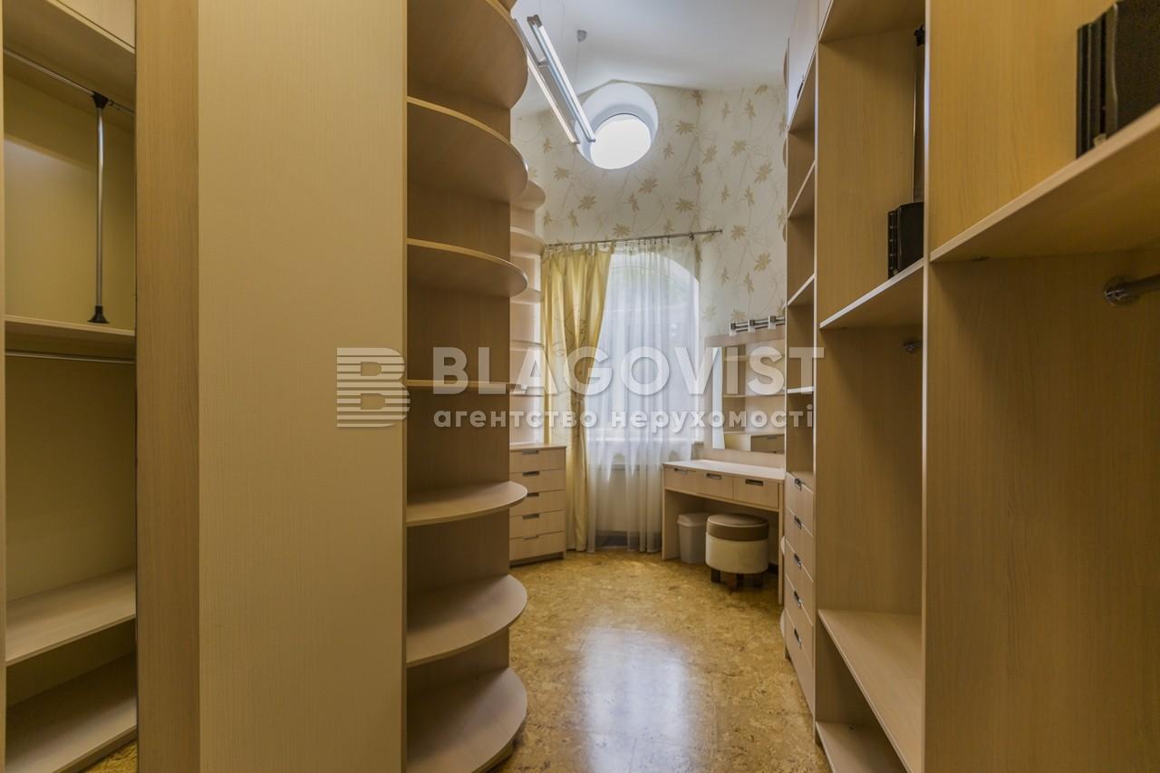 Дом M-35334, Хотяновка - Фото 18