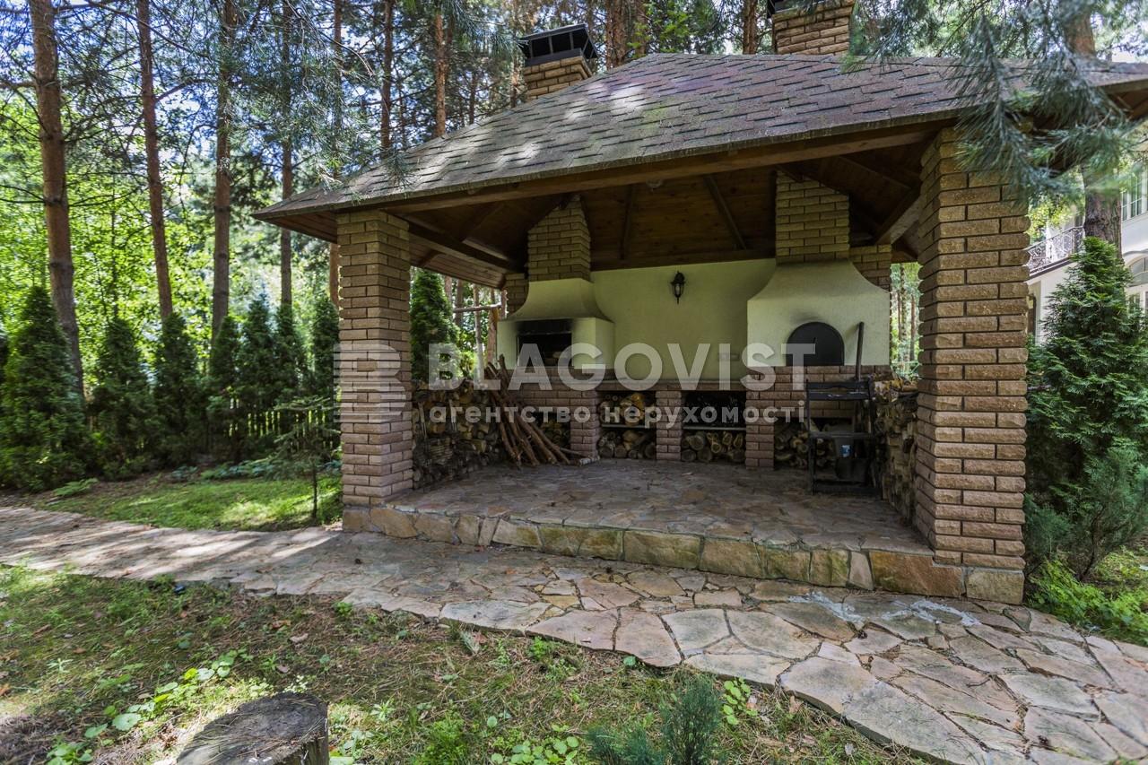 Дом M-35334, Хотяновка - Фото 38