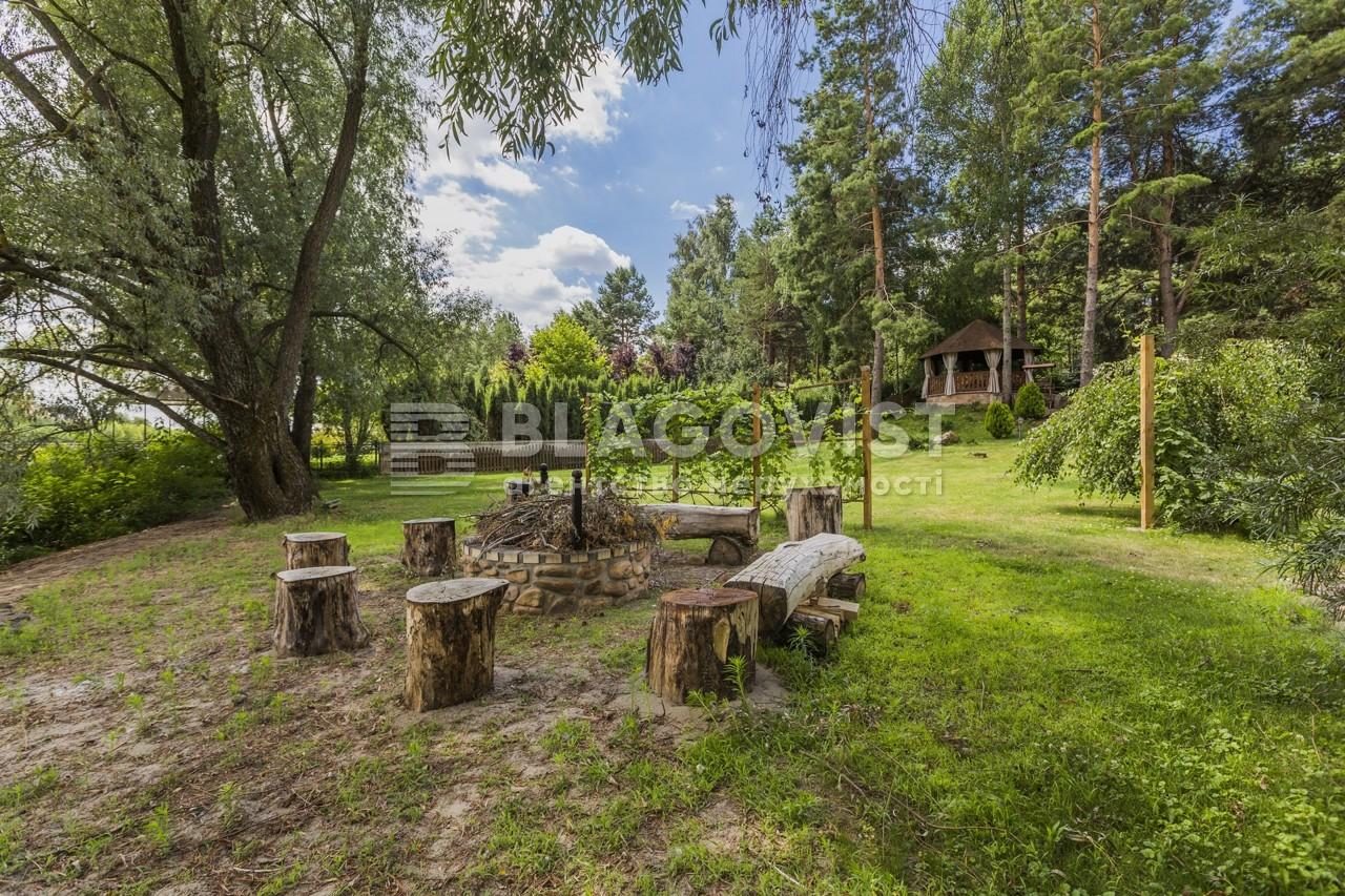 Дом M-35334, Хотяновка - Фото 42