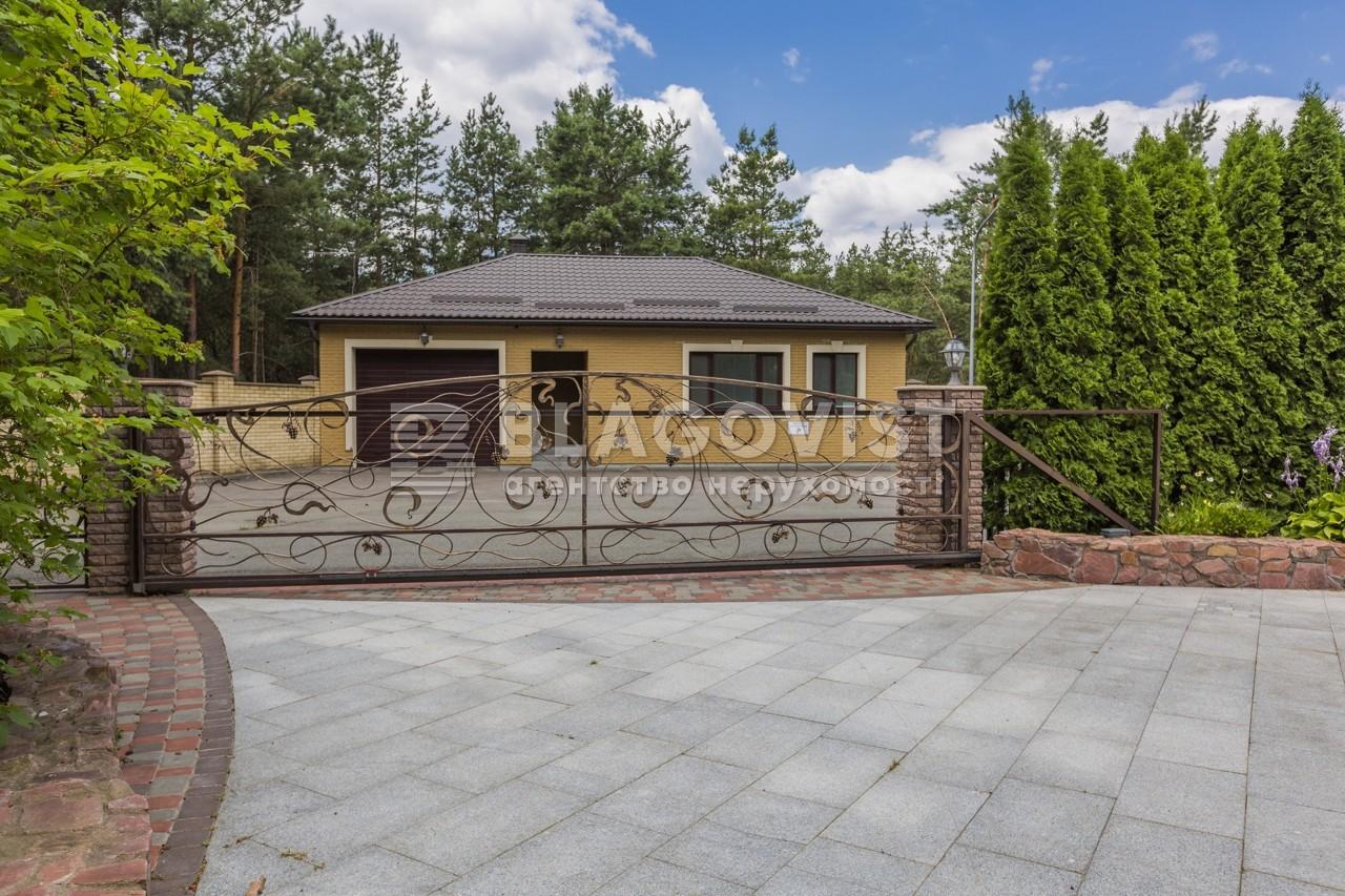 Дом M-35334, Хотяновка - Фото 47