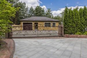 Дом Хотяновка, M-35334 - Фото 42