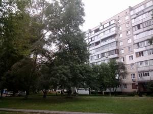 Квартира Глушкова Академика просп., 16, Киев, Z-794867 - Фото