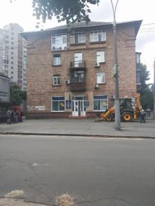 Квартира Просвещения, 8/1, Киев, R-25575 - Фото