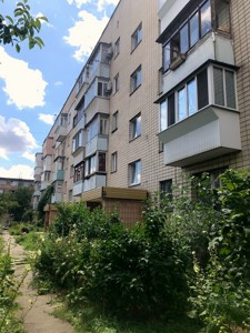 Квартира Олександрівська, 16, Київ, P-25774 - Фото1