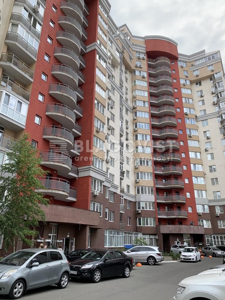 Квартира H-49621, Вільямса Академіка, 3а, Київ - Фото 3