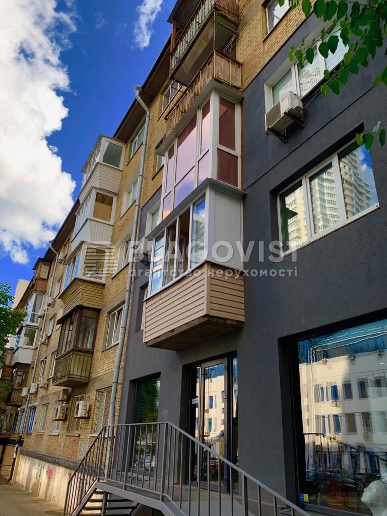Квартира A-110307, Кловский спуск, 12, Киев - Фото 1