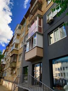 Квартира Кловський узвіз, 12, Київ, X-25553 - Фото