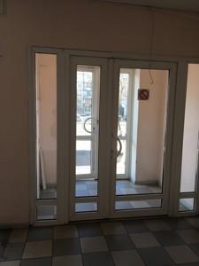 Торгово-офисное помещение, Перова бульв., Киев, R-27177 - Фото 4