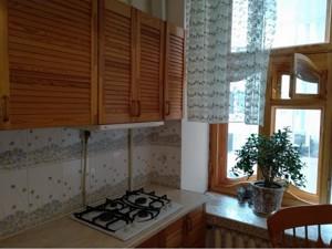 Квартира Межигірська, 30, Київ, Z-369218 - Фото 4