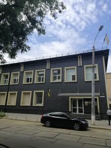 Офіс, Щекавицька, Київ, Z-559708 - Фото 8