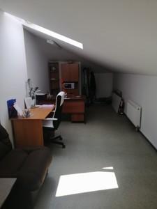 Офіс, Щекавицька, Київ, Z-559708 - Фото 4