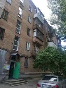 Квартира Андрющенко Григория, 4, Киев, H-44635 - Фото1