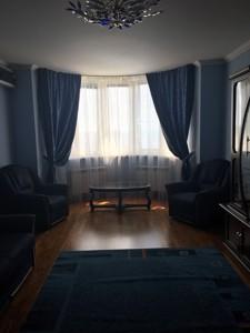 Квартира Княжий Затон, 21, Киев, X-34309 - Фото3