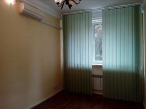 Нежитлове приміщення, Перемоги просп., Київ, Z-544701 - Фото 4