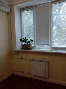 Нежитлове приміщення, Перемоги просп., Київ, Z-544701 - Фото 5
