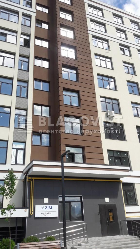 Квартира C-108868, Юношеская, 6, Киев - Фото 3