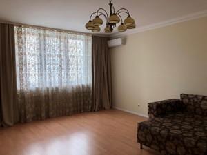 Квартира Срибнокильская, 1, Киев, R-26784 - Фото3