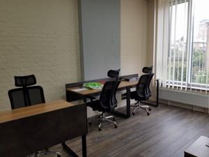 Офіс, Маккейна Джона (Кудрі Івана), Київ, M-35440 - Фото3