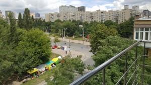 Офіс, Ковпака, Київ, P-25832 - Фото 8