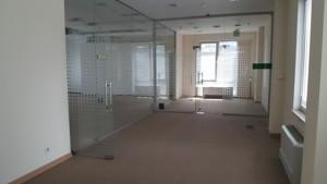 Офіс, Ковпака, Київ, P-25832 - Фото3