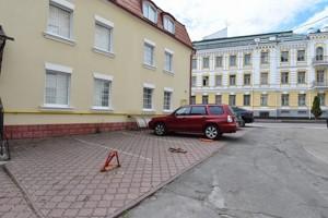 Отдельно стоящее здание, Сагайдачного Петра, Киев, H-44634 - Фото