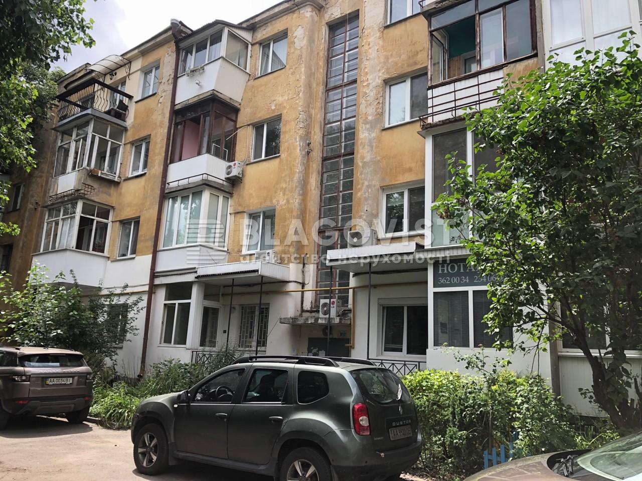 Квартира M-39379, Лысенко, 4а, Киев - Фото 1
