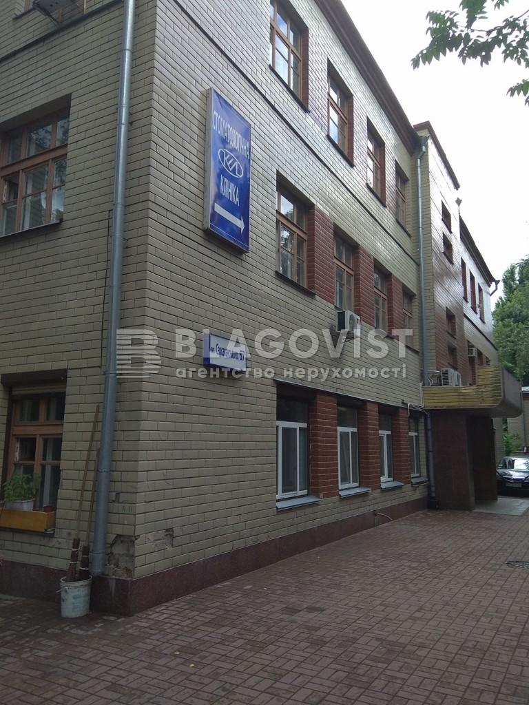 Отдельно стоящее здание, H-44535, Саксаганского, Киев - Фото 1