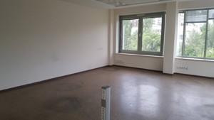 Офіс, Ковпака, Київ, P-25830 - Фото 9