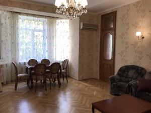 Квартира Богомольця Академіка, 7/14, Київ, Z-792305 - Фото 10