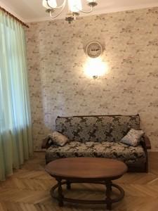 Квартира Богомольця Академіка, 7/14, Київ, Z-792305 - Фото 13