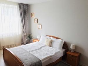 Квартира Герцена, 35, Киев, Z-546473 - Фото3