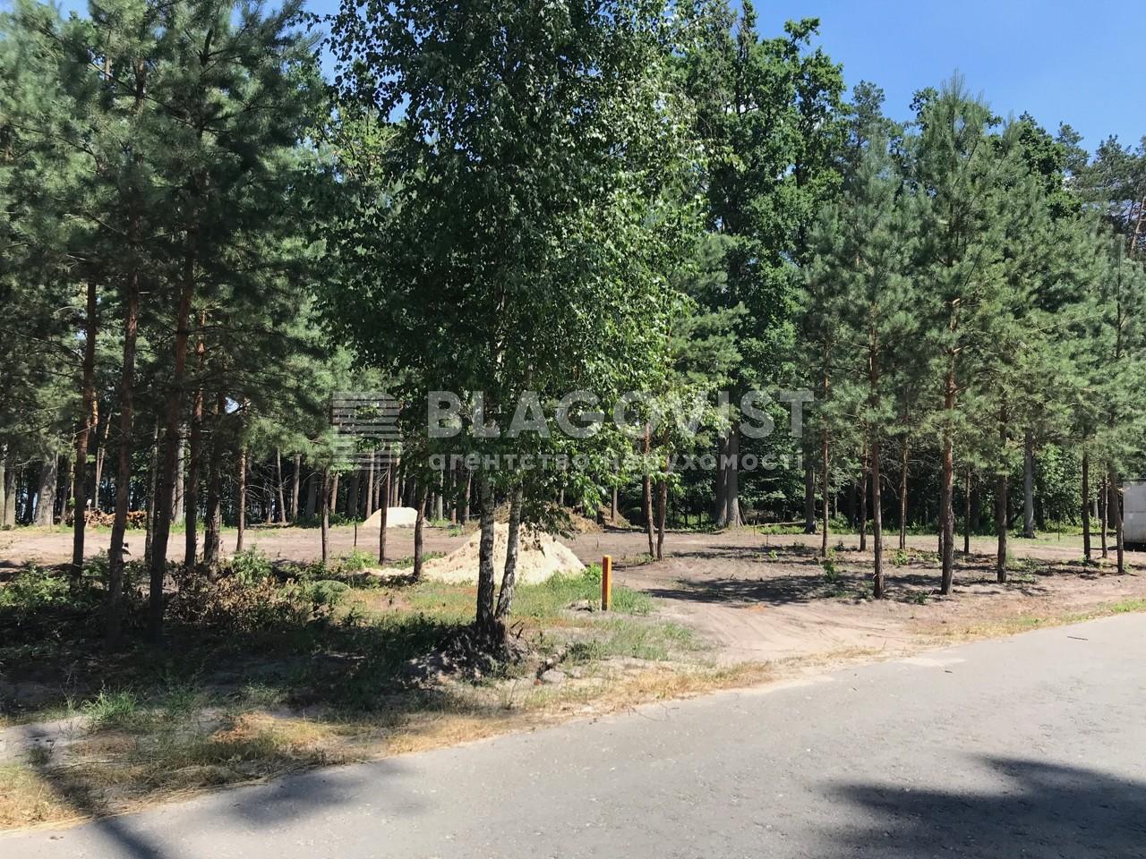 Земельный участок A-110313, Заозерная, Бобрица (Киево-Святошинский) - Фото 4