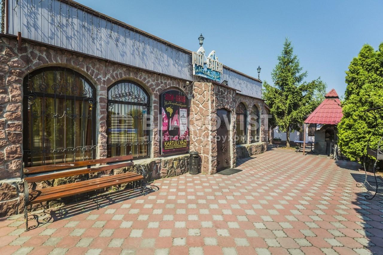 Ресторан, M-35389, Броварской просп., Киев - Фото 2