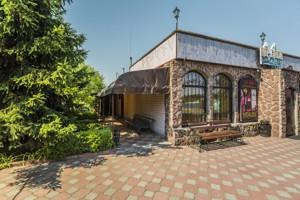 Ресторан, Броварской просп., Киев, M-35389 - Фото 23