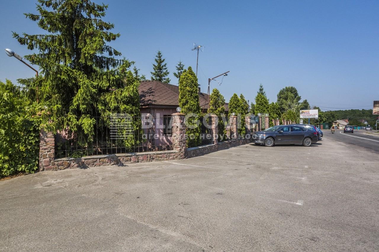 Ресторан, M-35389, Броварской просп., Киев - Фото 44