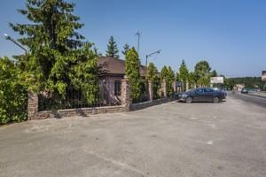 Ресторан, Броварской просп., Киев, M-35389 - Фото 44