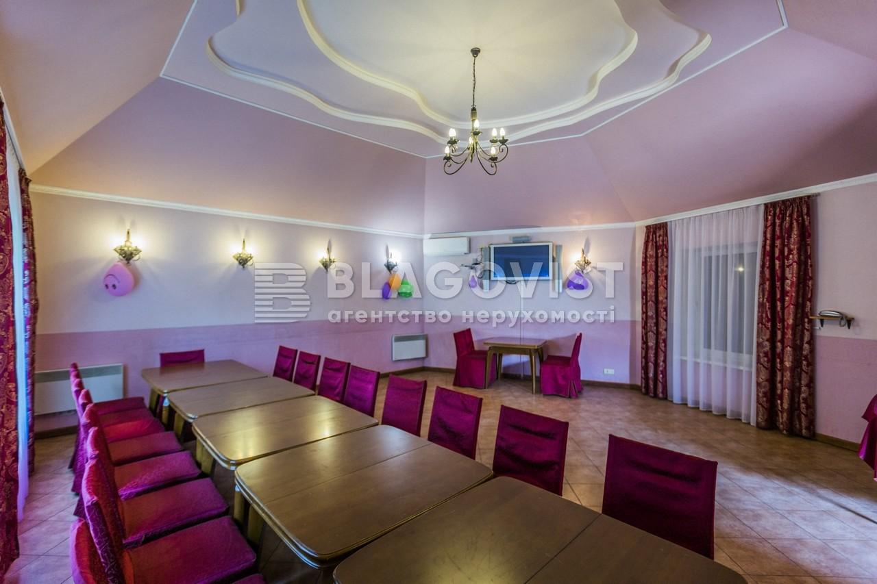 Ресторан, M-35389, Броварской просп., Киев - Фото 6