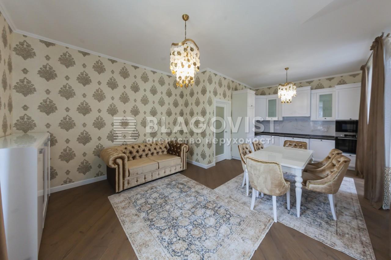 Квартира H-44529, Дегтярная, 6, Киев - Фото 1