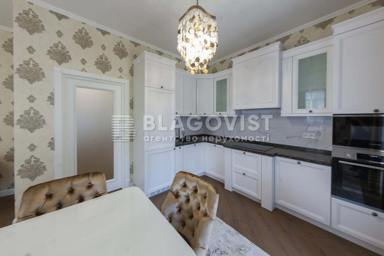 Квартира H-44529, Дегтярная, 6, Киев - Фото 6
