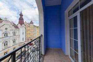 Квартира H-44529, Дегтярная, 6, Киев - Фото 19
