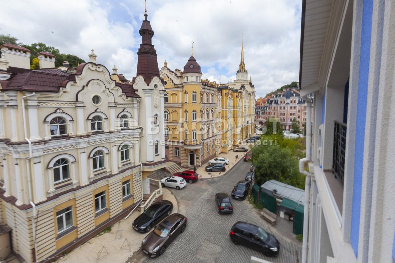 Квартира H-44529, Дегтярная, 6, Киев - Фото 22