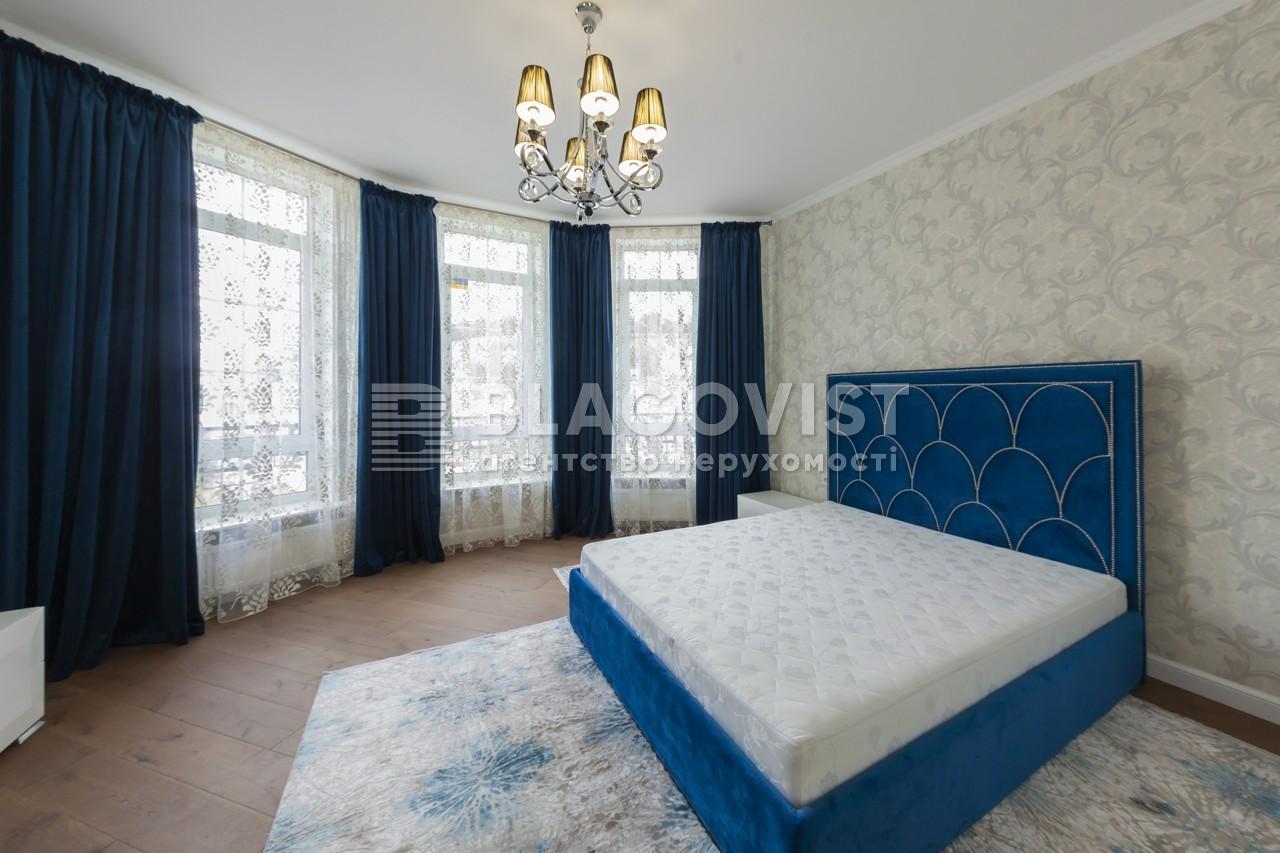 Квартира H-44529, Дегтярная, 6, Киев - Фото 7