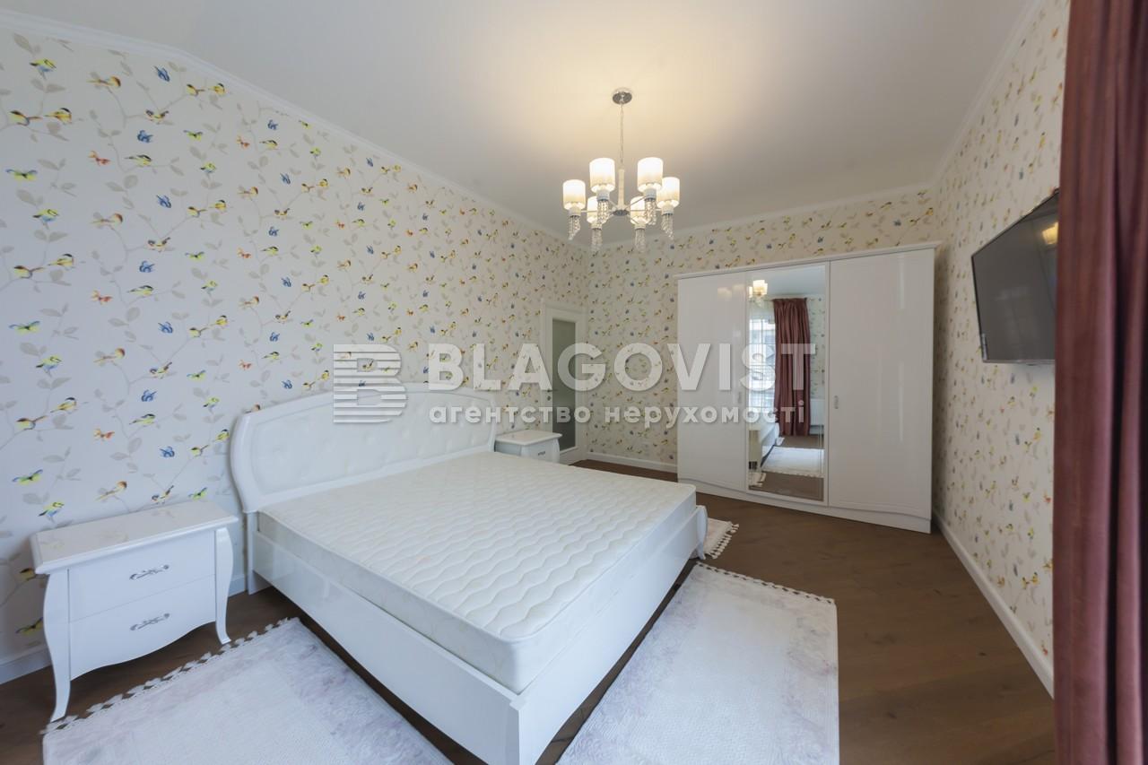 Квартира H-44529, Дегтярная, 6, Киев - Фото 10