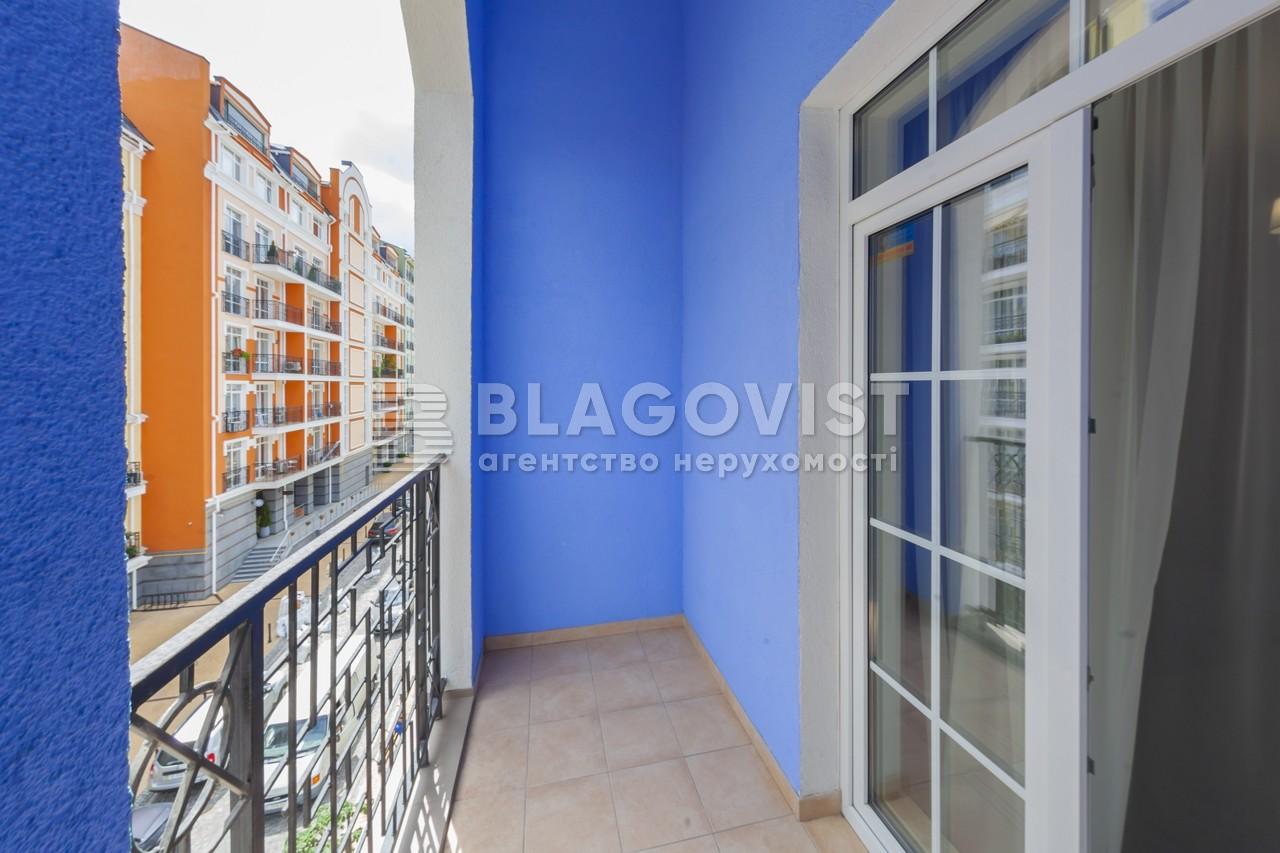 Квартира H-44529, Дегтярная, 6, Киев - Фото 18