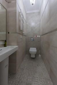 Квартира H-44529, Дегтярная, 6, Киев - Фото 14