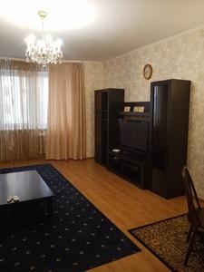 Квартира Бажана Николая просп., 12, Киев, Z-1031462 - Фото3