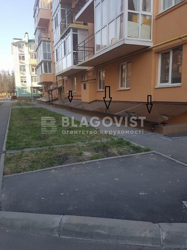 Нежилое помещение, Z-519886, Лебедева Академика, Киев - Фото 1